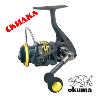 okuma-helios-gold_sale